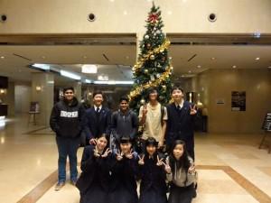 X's tree
